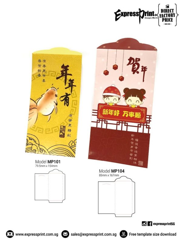 Envelope Printing Singapore